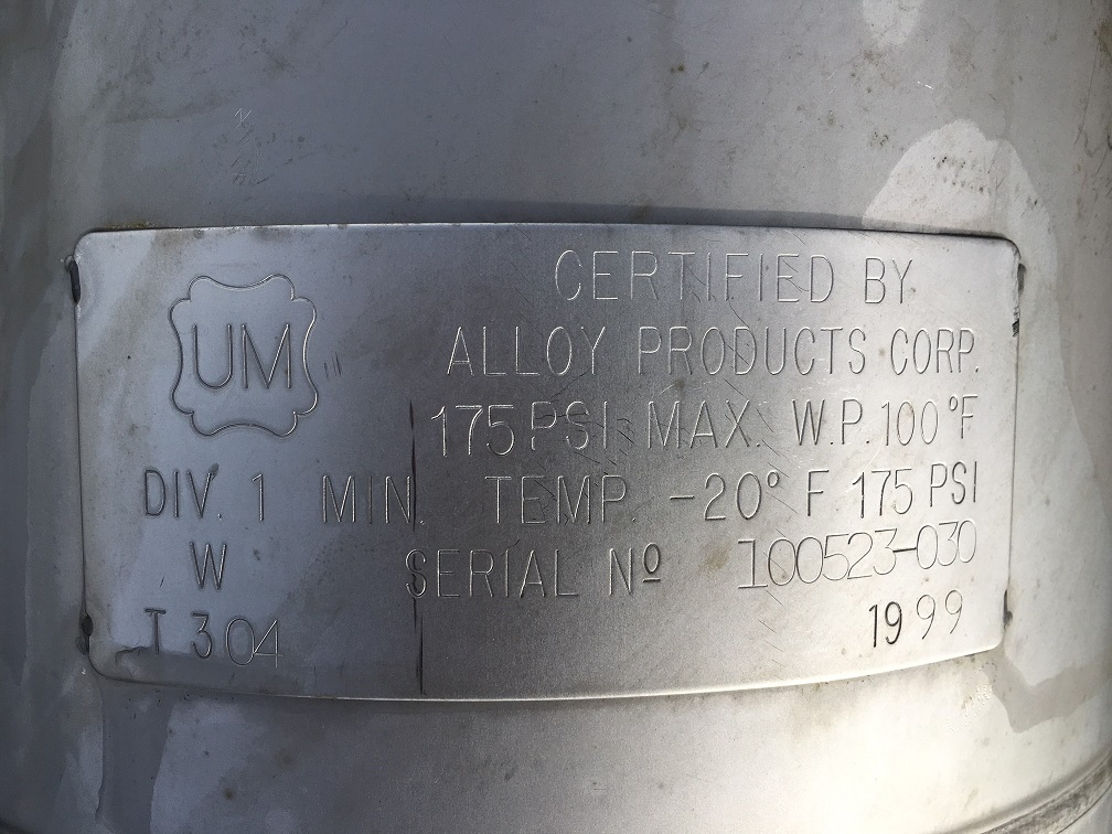 Used Alloy Products approximately 5 gallon 304 S/S pressure tank